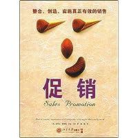 http://ec4.images-amazon.com/images/I/51AnYU7KKkL._AA200_.jpg