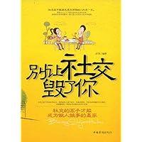 http://ec4.images-amazon.com/images/I/51AnxNRG3AL._AA200_.jpg