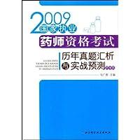 http://ec4.images-amazon.com/images/I/51Anz0-EVvL._AA200_.jpg