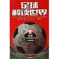 http://ec4.images-amazon.com/images/I/51Ao1CUYXFL._AA200_.jpg