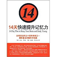 http://ec4.images-amazon.com/images/I/51Aojl9wx8L._AA200_.jpg