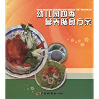 http://ec4.images-amazon.com/images/I/51AqUYi%2BpqL._AA200_.jpg