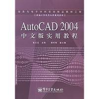 http://ec4.images-amazon.com/images/I/51AqUgJdl3L._AA200_.jpg