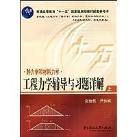 http://ec4.images-amazon.com/images/I/51AqZoPFXxL._AA200_.jpg
