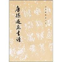 http://ec4.images-amazon.com/images/I/51Ar2lgJbML._AA200_.jpg