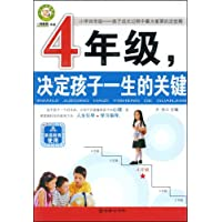 http://ec4.images-amazon.com/images/I/51ArLaIzqmL._AA200_.jpg