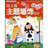 http://ec4.images-amazon.com/images/I/51Art6mU-IL._AA200_.jpg
