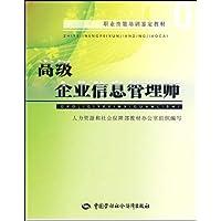 http://ec4.images-amazon.com/images/I/51Arwru%2BKpL._AA200_.jpg