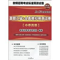 http://ec4.images-amazon.com/images/I/51AsQMumJ0L._AA200_.jpg