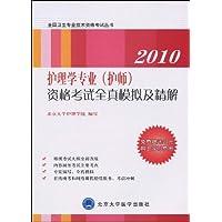 http://ec4.images-amazon.com/images/I/51AsQUoTqEL._AA200_.jpg