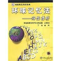 http://ec4.images-amazon.com/images/I/51AsemnzudL._AA200_.jpg