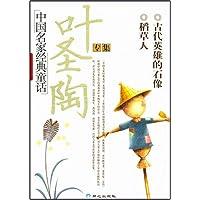 http://ec4.images-amazon.com/images/I/51AtZxmpGeL._AA200_.jpg