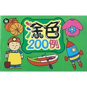 水果蔬菜  苹果  火龙果  梨  草莓  猕猴桃  桃子  西瓜  香瓜  杨桃图片