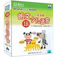 http://ec4.images-amazon.com/images/I/51Av3fB3rQL._AA200_.jpg