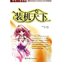 http://ec4.images-amazon.com/images/I/51AvRhTJp2L._AA200_.jpg
