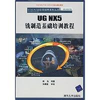 http://ec4.images-amazon.com/images/I/51Awmf3h5aL._AA200_.jpg