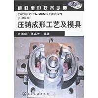 http://ec4.images-amazon.com/images/I/51Ay2qGTivL._AA200_.jpg
