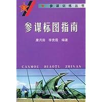 http://ec4.images-amazon.com/images/I/51Az-K0R21L._AA200_.jpg