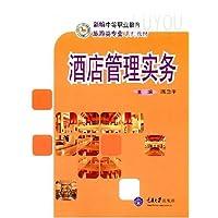 http://ec4.images-amazon.com/images/I/51AzSFpVsOL._AA200_.jpg