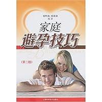 http://ec4.images-amazon.com/images/I/51AziyA-zvL._AA200_.jpg