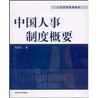 http://ec4.images-amazon.com/images/I/51Azz3N8ipL._AA200_.jpg