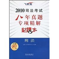 http://ec4.images-amazon.com/images/I/51B%2BBGrfodL._AA200_.jpg