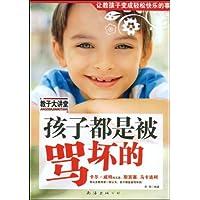 http://ec4.images-amazon.com/images/I/51B%2BIQAg-3L._AA200_.jpg