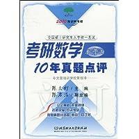 http://ec4.images-amazon.com/images/I/51B%2BPHtzL5L._AA200_.jpg