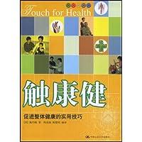 http://ec4.images-amazon.com/images/I/51B%2BS2X2HxL._AA200_.jpg