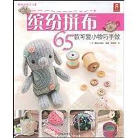 http://ec4.images-amazon.com/images/I/51B%2Bvj2ZX5L._AA200_.jpg