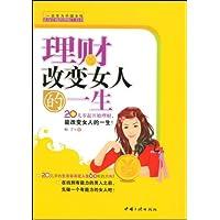 http://ec4.images-amazon.com/images/I/51B%2Bz%2Bsu3xL._AA200_.jpg