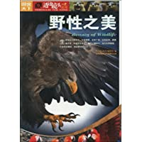 http://ec4.images-amazon.com/images/I/51B-RLfsrHL._AA200_.jpg