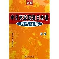 http://ec4.images-amazon.com/images/I/51B-XUNao4L._AA200_.jpg