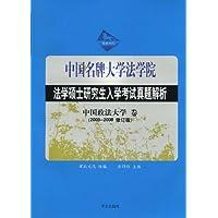 http://ec4.images-amazon.com/images/I/51B0MjL8UmL._AA200_.jpg