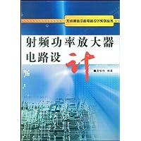 http://ec4.images-amazon.com/images/I/51B0j2gzqmL._AA200_.jpg