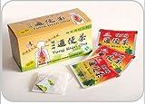 健旺牌通便茶-润肠通便(2.5克x20包x1盒)-图片