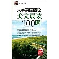 http://ec4.images-amazon.com/images/I/51B1I6K6BdL._AA200_.jpg