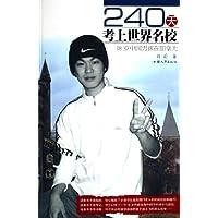 http://ec4.images-amazon.com/images/I/51B1kleGljL._AA200_.jpg