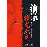 http://ec4.images-amazon.com/images/I/51B1u07ao-L._AA200_.jpg