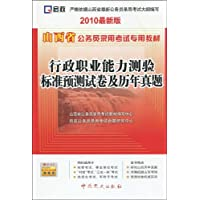 http://ec4.images-amazon.com/images/I/51B2d4omLBL._AA200_.jpg
