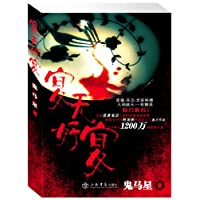 http://ec4.images-amazon.com/images/I/51B30OjLScL._AA200_.jpg