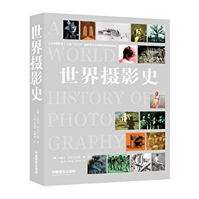 世界摄影史.pdf
