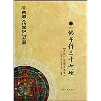 http://ec4.images-amazon.com/images/I/51B3UZFIy8L._AA200_.jpg