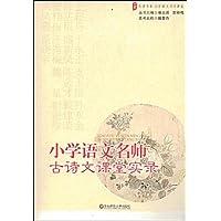 http://ec4.images-amazon.com/images/I/51B4We3LwGL._AA200_.jpg