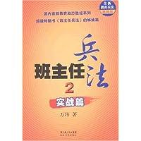 http://ec4.images-amazon.com/images/I/51B4szpL%2B0L._AA200_.jpg
