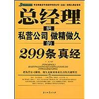 http://ec4.images-amazon.com/images/I/51B5610%2BhNL._AA200_.jpg