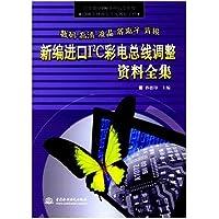 http://ec4.images-amazon.com/images/I/51B5LtbHXVL._AA200_.jpg
