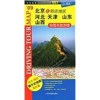 http://ec4.images-amazon.com/images/I/51B5TmKnPUL._AA200_.jpg