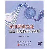 http://ec4.images-amazon.com/images/I/51B67hy%2BnBL._AA200_.jpg
