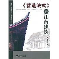 http://ec4.images-amazon.com/images/I/51B6qqBon6L._AA200_.jpg